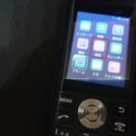 un.mode phone01の機内モードをONにするには?