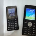 un.mode phone01とfreetel Simpleの違い。どちらがオススメなのか。