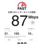 OCNモバイルONE(新コース)で通信速度を計測(2020年6月22日)
