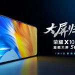 Honor X10 Maxが中国で7月2日に登場予定(2020年6月22日)