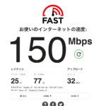 OCNモバイルONE(新コース)でスピードテスト(通信速度計測)を実施(2020年7月5日)