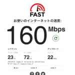 OCNモバイルONE(新コース)でスピードテスト(通信速度計測)を実施(2020年7月6日)