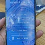 Realme V5の実機画像が公式発表に先駆けリーク
