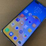 Huawei P40 Proレビュー(1)外観・同梱物