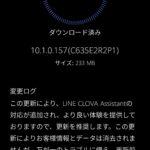Huawei P40 Pro レビュー(16)10.1.0.157(C635E2R2P1)アップデートが来た!