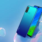 Huawei nova lite 3+ スペック情報