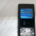 un.mode phone01の電池持ちについて(1)