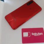 OUKITEL C17 ProでRakuten UN-LIMIT(パートナーエリア)が使えました!