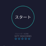 OCNモバイルONE(新コース)で通信速度を計測 2020/5/17
