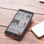 2020/5/24モバイル系ニュースPickup