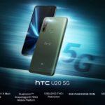 HTC U20 5G、Desire 20 Proが発表されました(2020年6月16日)