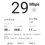 OCNモバイルONE(新コース)で通信速度を計測2020年6月2日