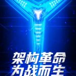 Lenovoゲーミングスマホ「Legion」を7月22日に発表