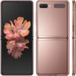 Samsung Galaxy Z Flip 5Gスペック情報