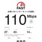 OCNモバイルONE(新コース)スピードテスト結果をご紹介します!(2020年7月24日)